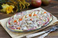 Фото к рецепту: Салат с селёдкой, фасолью, яблоком и грушей