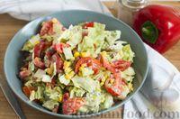 Фото к рецепту: Овощной салат с кукурузой и фасолью