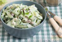 Фото к рецепту: Салат из сельдерея и огурцов, с орехами и зеленым луком