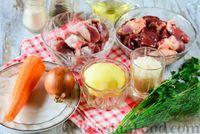 Картофельный суп из куриных потрошков - рецепт пошаговый с фото
