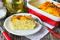 Фото к рецепту: Творожная запеканка с сыром