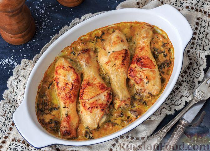 Сливочно горчичный соус для курицы рецепт