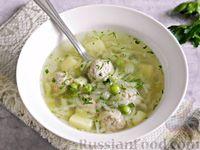 Фото к рецепту: Суп с фрикадельками, капустой и зелёным горошком