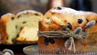 Фото к рецепту: Творожный пасхальный кулич