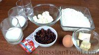 Фото приготовления рецепта: Творожный пасхальный кулич - шаг №1