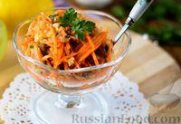 Фото к рецепту: Салат с морковью, яблоком и грецкими орехами