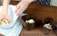Фото приготовления рецепта: Творожный пасхальный кулич - шаг №10