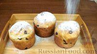 Фото приготовления рецепта: Творожный пасхальный кулич - шаг №12