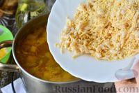 "Фото приготовления рецепта: Суп ""Затируха"" с курицей - шаг №16"