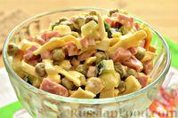 Фото к рецепту: Салат «Нежность» с плавленым сыром и колбасой