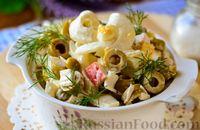 Фото к рецепту: Салат с крабовыми палочками, кальмарами и оливками