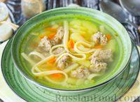 Фото к рецепту: Суп с фрикадельками и лапшой