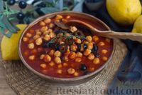 Фото к рецепту: Нут в томатном соусе с маслинами