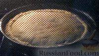 Фото приготовления рецепта: Пирог из песочного теста с джемом, орехами и шоколадной глазурью - шаг №14