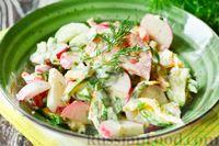 Фото к рецепту: Овощной салат со щавелем и яичными блинчиками