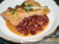 Фото к рецепту: Куриные голени в соусе с фасолью (в мультиварке)