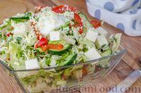 Фото к рецепту: Салат из молодой капусты с брынзой