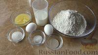 Бургер на булочке с кунжутом по-домашнему - рецепт пошаговый с фото