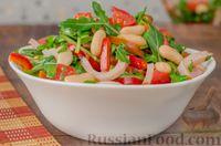 Фото к рецепту: Салат с фасолью, овощами и балыком