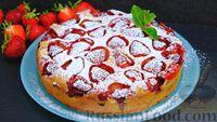 Фото к рецепту: Сочный пирог с клубникой
