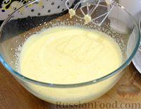Фото приготовления рецепта: Сочный пирог с клубникой - шаг №2