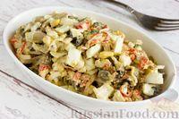 Фото к рецепту: Салат с жареными крабовыми палочками, грибами и яйцами