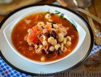 Фото к рецепту: Томатный суп с фасолью, фаршем и макаронами