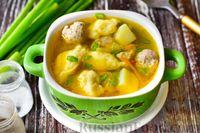 Фото к рецепту: Суп с клецками, фрикадельками и картофелем