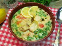 Фото к рецепту: Рыбный суп с помидорами, сметаной и лимонной цедрой