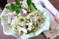 Фото к рецепту: Салат с курицей, колбасой, огурцами и пекинской капустой