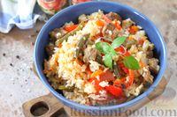 Фото к рецепту: Рис с мясом и овощами