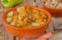 Томатный суп с желудочками и овощами - рецепт пошаговый с фото