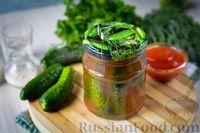 Фото к рецепту: Маринованные огурцы с кетчупом, на зиму