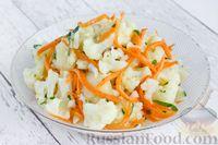 Фото к рецепту: Маринованная цветная капуста с морковью, по-корейски