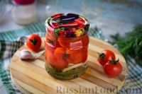 Всегда делаю  [url=https://www.russianfood.com/recipes/bytype/?fid=706]<!--colorstart:black--><span style=