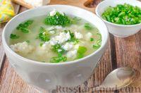 Фото к рецепту: Суп с брокколи, цветной капустой и кускусом