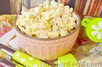 Фото к рецепту: Салат с ветчиной, солёными огурцами, яйцами и сыром