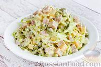 Фото к рецепту: Салат из капусты с ветчиной, сыром и горошком