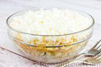 Фото к рецепту: Слоёный салат с сельдью, яблоком и плавленым сыром