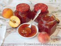Фото к рецепту: Персиковое варенье на зиму
