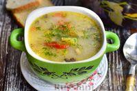 Фото к рецепту: Куриный суп с шампиньонами и яблоком