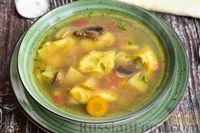 Фото к рецепту: Куриный суп с шампиньонами и клёцками