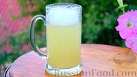 Фото к рецепту: Лимонад в домашних условиях