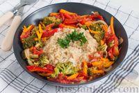 Фото к рецепту: Брокколи, жаренная со сладким перцем и помидорами, с рисом