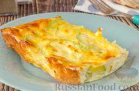 Фото к рецепту: Запеканка из кабачков с плавленым сыром