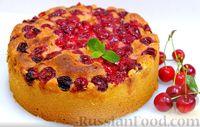Фото к рецепту: Простой пирог с вишней