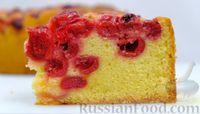 Фото приготовления рецепта: Простой пирог с вишней - шаг №12