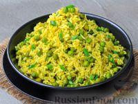 Фото к рецепту: Рис с зёленым горошком и куркумой