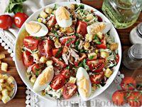 Фото к рецепту: Капустный салат с тунцом, помидорами и кукурузой
