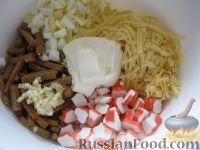 """Фото приготовления рецепта: Салат с сухариками """"Королевский"""" - шаг №6"""